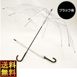ビニール傘 65cm ビニール ジャンプ傘 ブラック骨 48本販売 【商品代引不可】 透明 コンビニ傘 ビニ傘