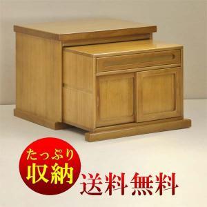 仏壇台 モダン 天然木 桔梗 幅56cm ケヤキ調 送料無料|hansun