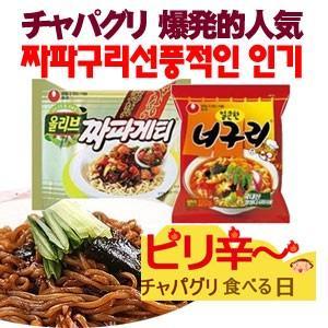チャパグリ(ノグリ麺5個+チャパゲティ5個セット)★韓国で大人気★2月28日以降発送予定★