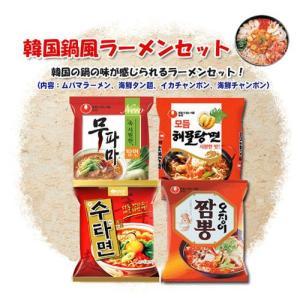 ★韓国鍋ラーメンセット-2