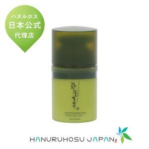 ハヌルホス公式リバイタル・リッチクリーム 敏感肌〜年齢肌まで【国内発送/送料無料】 hanuruhosu