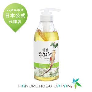ハヌルホス公式 エクストラリッチクールシャンプー 500ml かゆみ ふけ 頭皮の悩みに 韓国コスメ  skylake|hanuruhosu