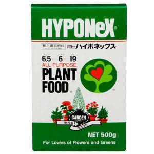/粉末肥料/肥料/微粉ハイポネックス 500g hanwa-ex