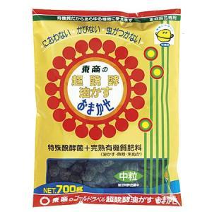 東商超醗酵油かす おまかせ 中粒 700g hanwa-ex