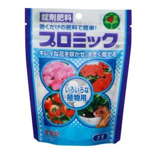 /錠剤肥料/肥料/ハイポネックス プロミック錠剤 いろいろな植物用 150g|hanwa-ex