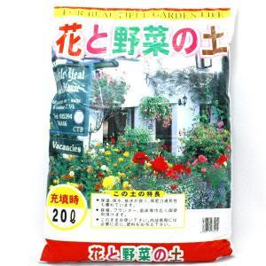丸石園芸花と野菜の土 20L/用土/土壌改良/ hanwa-ex