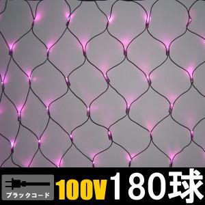 LEDイルミネーション/ネットライト ピンク180球 LR180P-LWCOset/コントローラー付き/コロナ産業|hanwa-ex