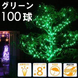 LEDイルミネーション/ストレートライト グリーン100球 LRK100G-LWCOset/コントローラー付/LEDグリーン/コロナ産業/|hanwa-ex