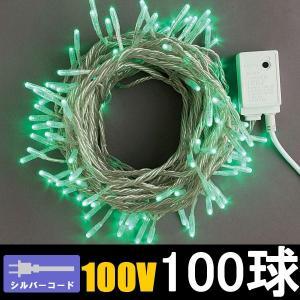 LEDイルミネーション/ストレートライト グリーン100球 LSR100G-LICO2set/コントローラー付/LEDグリーン/コロナ産業/|hanwa-ex