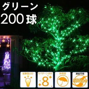 LEDイルミネーション/ストレートライト グリーン200球 LRK200G-LWCOset/コントローラー付/LEDグリーン/コロナ産業/|hanwa-ex