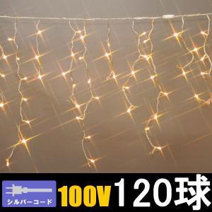 /LEDイルミネーション/つららライト ハニーゴールド120球 LR120SGD-LICO2set/コントローラー付き/コロナ産業/|hanwa-ex