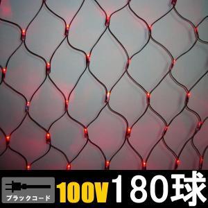 LEDイルミネーション/ネットライト レッド180球/コントローラー付き/イルミネーション/LED レッド/ネット/コロナ産業/|hanwa-ex