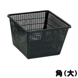 池用植物カゴ 角(大)/庭池/水生植物/篭/ hanwa-ex
