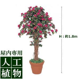 【人工植物】グリーンデコ鉢付 リアナ ブーゲンビリア 1.8m|hanwa-ex