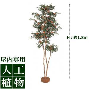 【人工植物】グリーンデコ ナナカマド 鉢無 1.8m|hanwa-ex