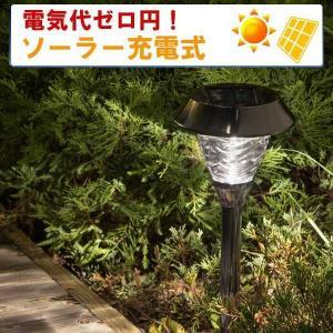 ソーラー スプレッドライト リップル/ソーラーライト ガーデンライト ポールライト アンティーク 充電式|hanwa-ex