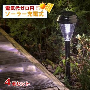 ガーデンソーラーライト ソーラー マーカーライト ラジアル 4個セット/LEDライト ポールライト 充電式|hanwa-ex