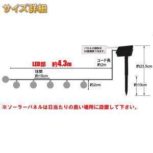 LEDイルミネーションライト ソーラーイルミネーションライト/ストレートライト クリスタルボール 電球色 30球 hanwa-ex 04