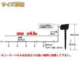 LEDイルミネーションライト ソーラーイルミネーションライト/ストレートライト 雫 電球色 30球 hanwa-ex 03