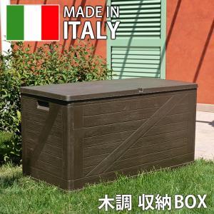 先行予約/9月下旬入荷 ウッド調マルチボックス 420リットル モカ/収納ボックス 収納BOX 工具不要 アウトドア用品収納 木 ゴミストッカー|hanwa-ex