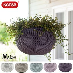 KETER Knit Cozy Pot ハンギングチェーン付き M ケター ニットコジーポットMサイズ プランター 丸プランター ニット hanwa-ex