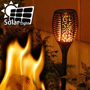 ソーラー トーチライト ファイヤー/ソーラーライト ガーデンライト ポールライト 松明 たいまつ LEDソーラーライト 充電式(STL-FLAME) hanwa-ex