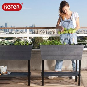 KETER Urban bloomr アーバンブルーマー スタンド植木鉢 高床式菜園プランター 野菜  hanwa-ex