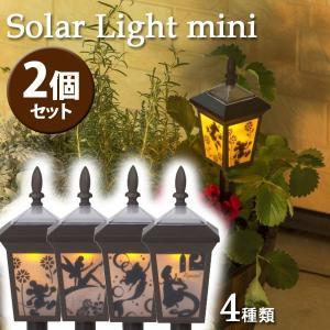 ディズニー/Disney/ソーラー ミニシルエットストーリー2個セット/ソーラーライト/イルミネーション /ガーデンライト/揺らぐLED/LED ソーラーライト|hanwa-ex