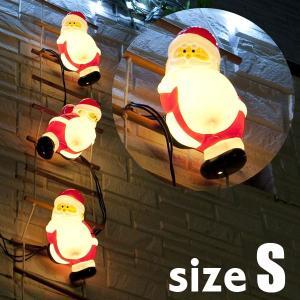 ブローライト はしごサンタS/クリスマス/イルミネーション/サンタクロース/ブローライト サンタ はしご(726103) hanwa-ex