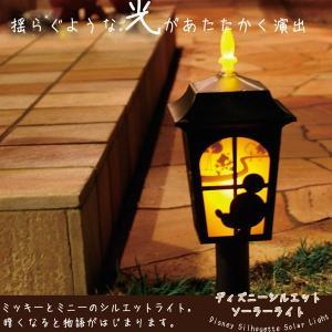 /ディズニー/シルエットストーリー ソーラーライト ミッキー&ミニー/ガーデンライト/ソーラーライト/|hanwa-ex