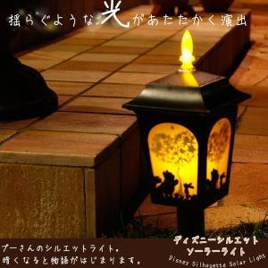 /ディズニー/ソーラーライト くまのプーさん シルエットライト/ガーデンライト/ソーラーライト/|hanwa-ex