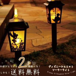 ディズニー / Disney/ソーラーシルエットライト 2個セット/ソーラーライト/ガーデンライト/揺らぐLED/LED ソーラーライト|hanwa-ex