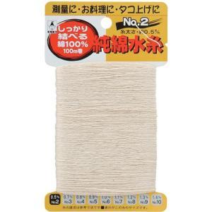 たくみ・純綿水糸100M巻・No.2|hanwa-ex