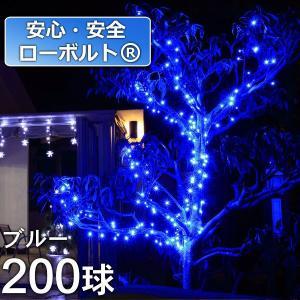 2in1イルミネーション/ローボルトイルミネーション ストレートライト ブルー200球/コントローラー付き/イルミネーション/タカショー(604067)|hanwa-ex