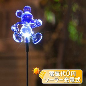 ソーラーイルミネーションライト/ソーラー スティックライト ミッキーマウス/モチーフライト/クリスマスイルミネーション/ディズニー/タカショー/