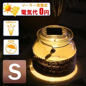 ソーラーガラスライト Sサイズ/ソーラーライト/LEDイエロー/LEDライト/LEDガーデンライト|hanwa-ex