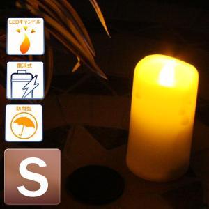電池式キャンドルライト S/インテリアライト/ガーデンライト/パーティーライト/LEDライト/LEDキャンドル/イルミネーション/ハロウィン/クリスマス|hanwa-ex