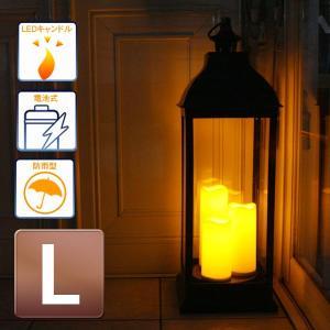 電池式ランタンライト L アンティークゴールド/ガーデンライト/インテリアライト/パーティーライト/LEDライト/イルミネーション/ハロウィン/クリスマス|hanwa-ex
