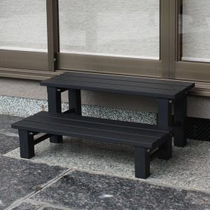 アルミステップ台 2段/縁台 ベンチ ステップ 段差解消 フラワースタンド 花台|hanwa-ex