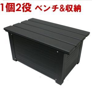 アルミ収納ミニベンチ / 縁台 収納 ベンチ ステップ 段差解消|hanwa-ex
