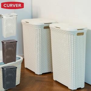 ランドリーバスケット CURVER/カーバー ラタン調ランドリーバスケット40L フタ付き 収納 プラスチック  洗濯かごの写真