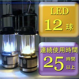 LED12球 LEDランタンライト/ガーデンライト/LEDライト/防災グッズ/アウトドア/全国送料無料|hanwa-ex