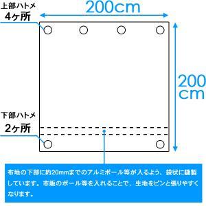 クールシェード W200×H200cm ベージュ/日よけ/シェード/オーニング/ベランダ/517510|hanwa-ex|03
