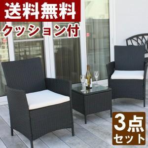 先行予約 2月上旬頃入荷予定 ラタンガラステーブル3点セット ブラック/ガーデンファニチャーセット ガーデンテーブルセット ガーデンテーブル|hanwa-ex