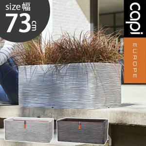 大型植木鉢 Capi レクタングルリブ 横幅73cm planter rectangle rib 送料無料 プランター 横長型  カピ ブラック アイボリ hanwa-ex