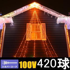 LEDイルミネーション/ドレープライトトップスター420球 電球色/コントローラー付/イルミネーション/送料無料/クリスマス/ロングカーテンライト/コロナ産業|hanwa-ex