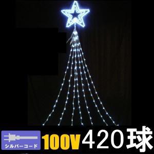 LEDイルミネーション/ドレープライトトップスター420球 ホワイト/イルミネーション/クリスマス/LED/ロングカーテンライト/コロナ産業|hanwa-ex