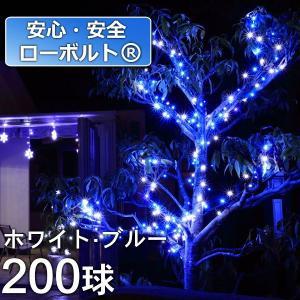 2in1イルミネーション/ローボルトイルミネーション ストレートライト ホワイトブルー200球/コントローラー付き/イルミネーション/タカショー(604135)|hanwa-ex