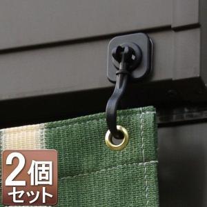 /シェード取付金具/オーニング取付マグネットフック O型 2個セット/(703913)|hanwa-ex