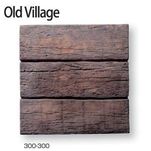 コンクリート製枕木/オールドヴィレッジPAVER 300×300×40mm/K-1/古枕木風/腐らない/リアル/DIY/置くだけ/アンティーク調/プロの外構現場で使用|hanwa-ex|02